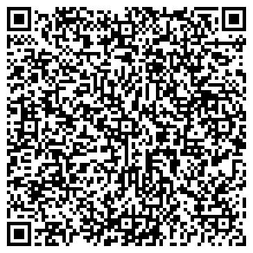 QR-код с контактной информацией организации Фактурная лепка, ЧП