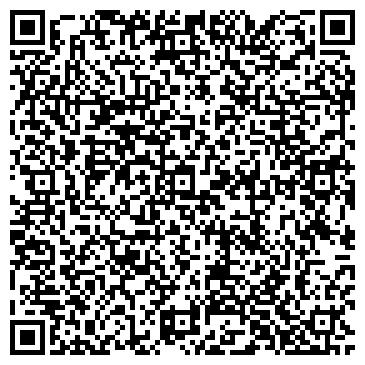 QR-код с контактной информацией организации Мармара, ТД