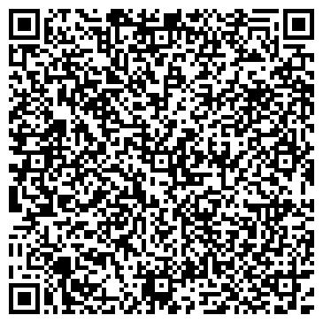 QR-код с контактной информацией организации Мар-Мур, ООО