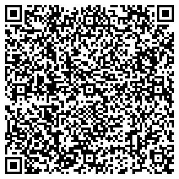 QR-код с контактной информацией организации Львовпостачбуд, ООО
