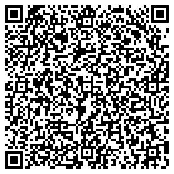 QR-код с контактной информацией организации Сан Торг, ООО