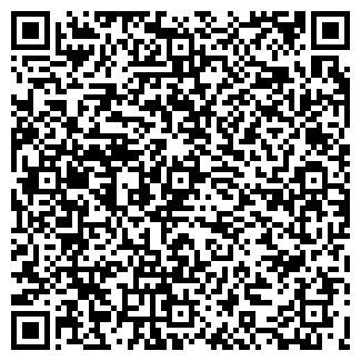 QR-код с контактной информацией организации ГЕЛИКО