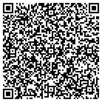 QR-код с контактной информацией организации Темик, ПКП