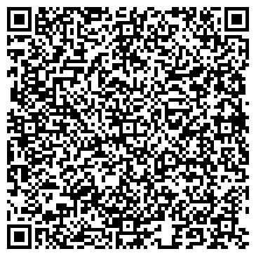 QR-код с контактной информацией организации Максима Стоун, ООО
