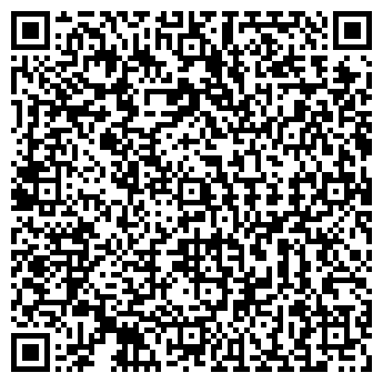 QR-код с контактной информацией организации Чистодом, ЧП