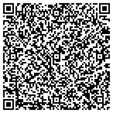 QR-код с контактной информацией организации Аквамикс, ООО