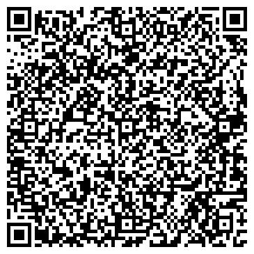 QR-код с контактной информацией организации Гамп, ЧП (Gump)