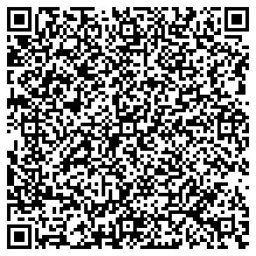 QR-код с контактной информацией организации Красиля В.Ю, СПД
