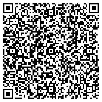 QR-код с контактной информацией организации ООО ГРУЗОВИК-АВТО