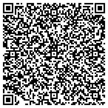 QR-код с контактной информацией организации Стахив, ЧП
