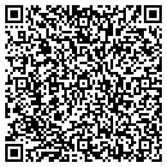 QR-код с контактной информацией организации Эккерт, СПД