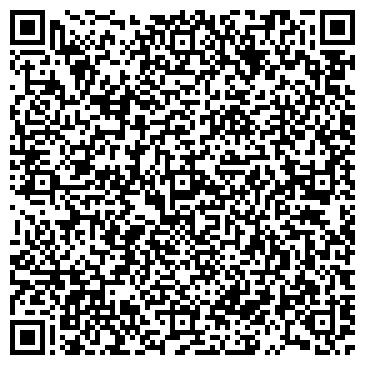 QR-код с контактной информацией организации Хот-Велл, ООО