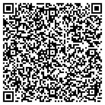 QR-код с контактной информацией организации ДАВС
