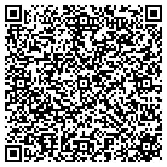 QR-код с контактной информацией организации Тепло, ЧП