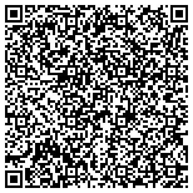 QR-код с контактной информацией организации Евростар , ООО (Сompany Evrostar LLC)
