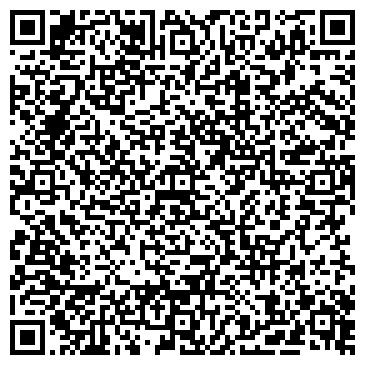 QR-код с контактной информацией организации Вотер ПРО, ООО ( WATER-PRO)