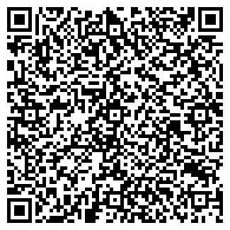 QR-код с контактной информацией организации ДЕФИС