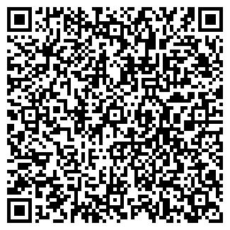 QR-код с контактной информацией организации Байпас, ООО