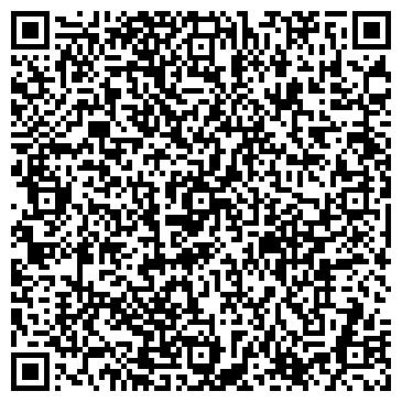 QR-код с контактной информацией организации Маркет, МП ООО