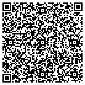 QR-код с контактной информацией организации ЭКО-СВЕТ