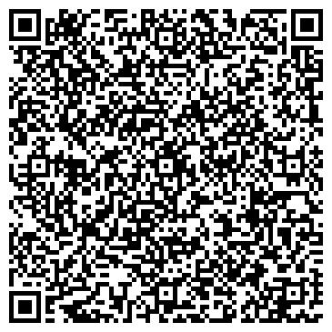 QR-код с контактной информацией организации Акерман, Интернет-магазин