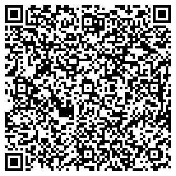 QR-код с контактной информацией организации Вип Ас Маркет, ООО