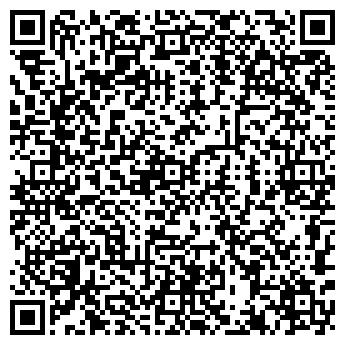 QR-код с контактной информацией организации ПС-ЦЕНТР
