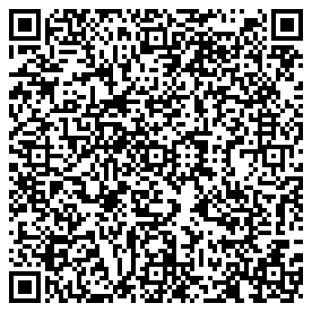 QR-код с контактной информацией организации АЭРОФЛОТ