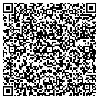 QR-код с контактной информацией организации Котелки, ООО