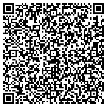 QR-код с контактной информацией организации Квирин, ООО