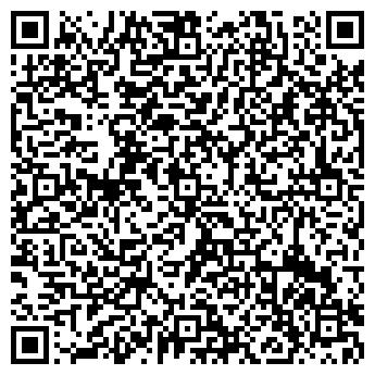 """QR-код с контактной информацией организации ЧП """"ЮТА"""