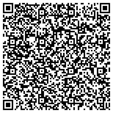 QR-код с контактной информацией организации Рот Верке ГмбХ, представительство