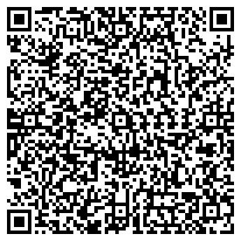 QR-код с контактной информацией организации Чорноусяк, ЧП