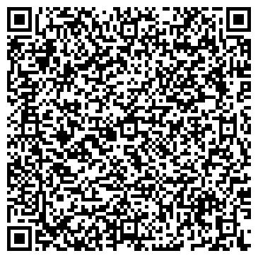 QR-код с контактной информацией организации Арденз Украина, ООО
