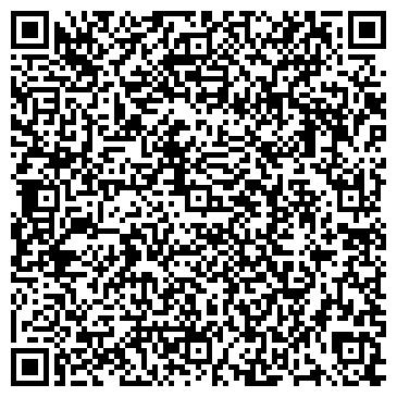 QR-код с контактной информацией организации Ас-Инвест Груп, ООО