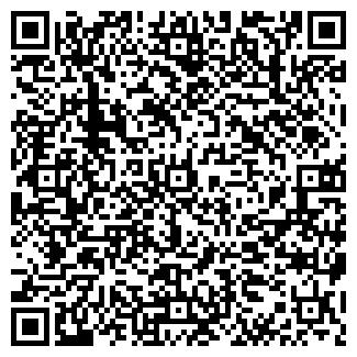QR-код с контактной информацией организации СтароКам, ЧП
