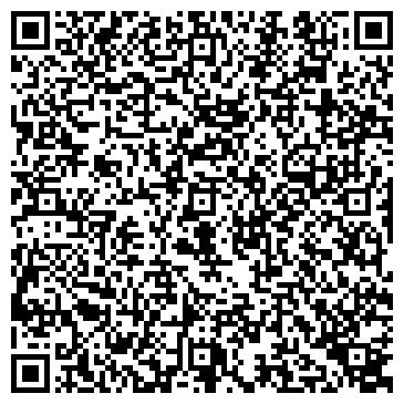 QR-код с контактной информацией организации Кухонная мойка из мраморной крошки, ООО