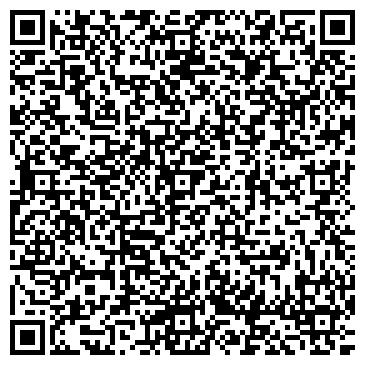 QR-код с контактной информацией организации Декор Стоун, ООО (ТМ Этам)