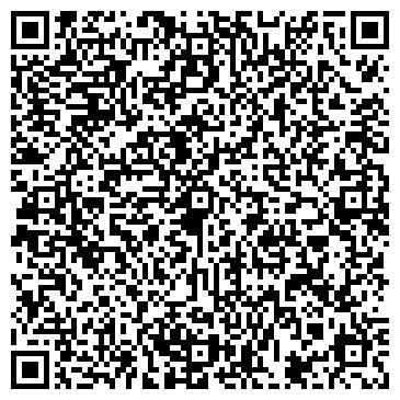 QR-код с контактной информацией организации Эко-Флекс, ООО