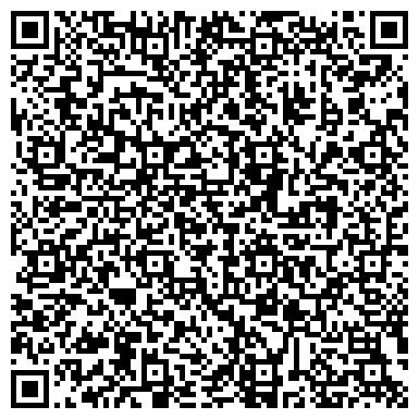 QR-код с контактной информацией организации Вода для дома, ООО