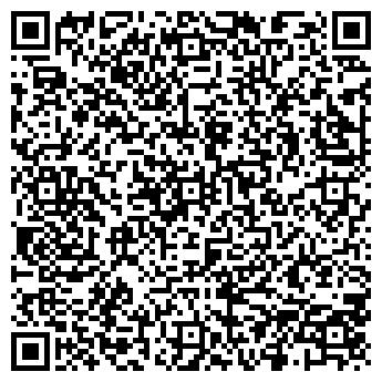 QR-код с контактной информацией организации АМРА-СТРОЙ