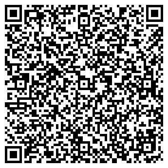 QR-код с контактной информацией организации АЛВИ Синергия, ООО