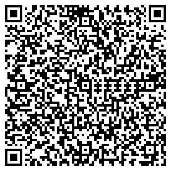 QR-код с контактной информацией организации Отвод, ЧП