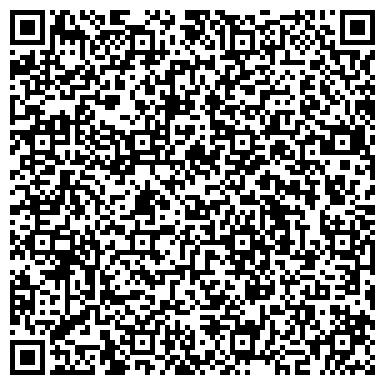 QR-код с контактной информацией организации ИНТЕГРАЦИЯ-Г.АСТАНА, ТОО РЕГИОНАЛЬНОЕ ПРЕДСТАВИТЕЛЬСТВО