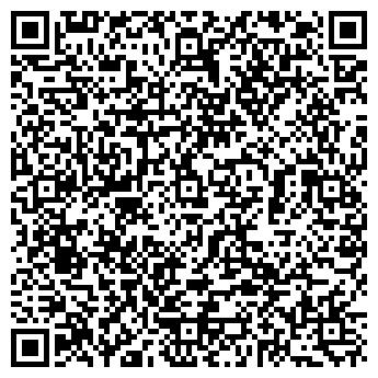 QR-код с контактной информацией организации Пик, ЧП