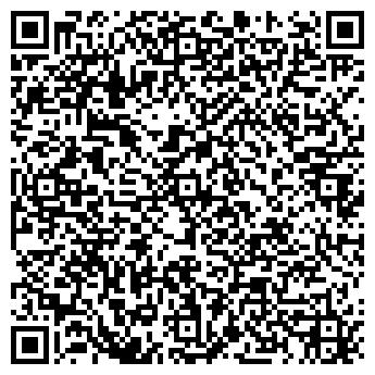 QR-код с контактной информацией организации Тепловик, ЧП