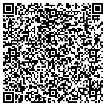 QR-код с контактной информацией организации Экспортпласт, ООО