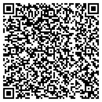 QR-код с контактной информацией организации ВЕСТРА