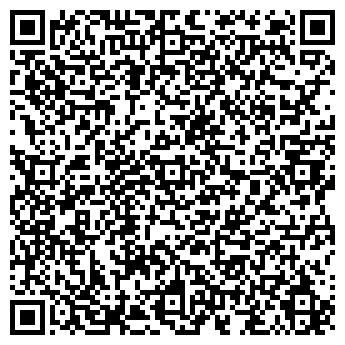 QR-код с контактной информацией организации АкваКут, ООО