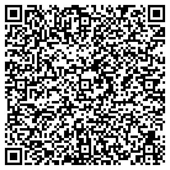 QR-код с контактной информацией организации Субъект предпринимательской деятельности ЭКСКЛЮЗИВЧИК